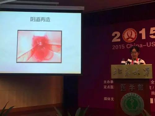 杭州红房子疑难病专家费旭红分享学术成果